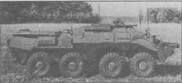 Подвижный пункт управления 9С482М6 ( ПУ-12М ) на базе БТР-80