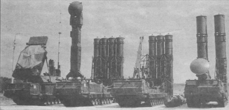 Боевые машины комплекса С-300В