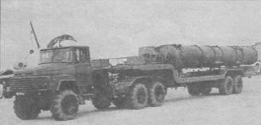 Транспортная машина 9Т83 с контейнерами с ЗУР