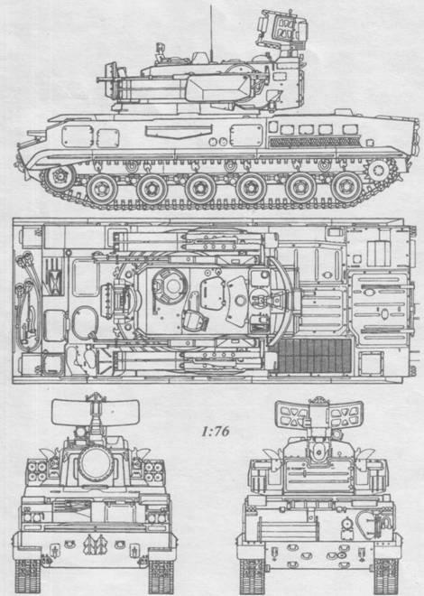 Боевая машина 2С6 комплекса